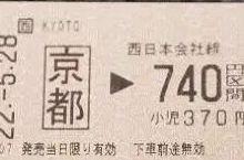 【干货】日本交通全解,收藏这一篇就够了!