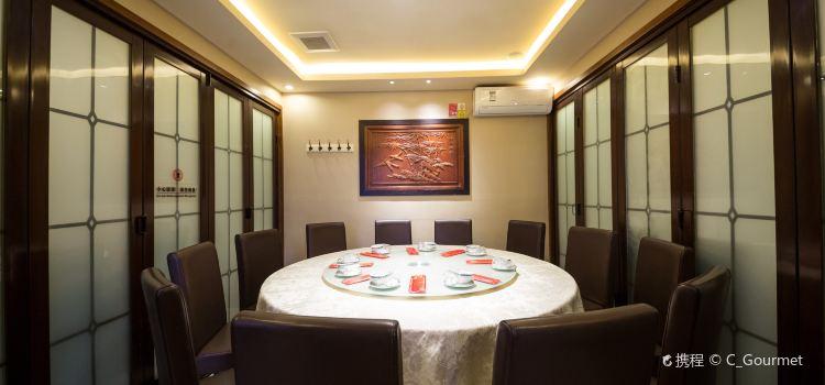 Hu Da Restaurant ( Gui Jie Main Branch)3