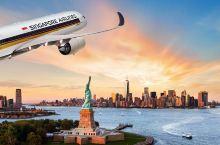 ✈全球超长长长长航班,新加坡航空10月推出直飞纽约的航线