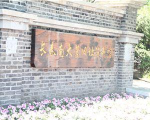 南大营旧址陈列馆旅游景点攻略图