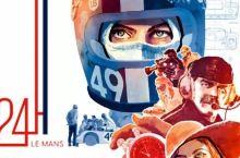 GANT x LE MANS   2018 勒芒24小时耐力赛