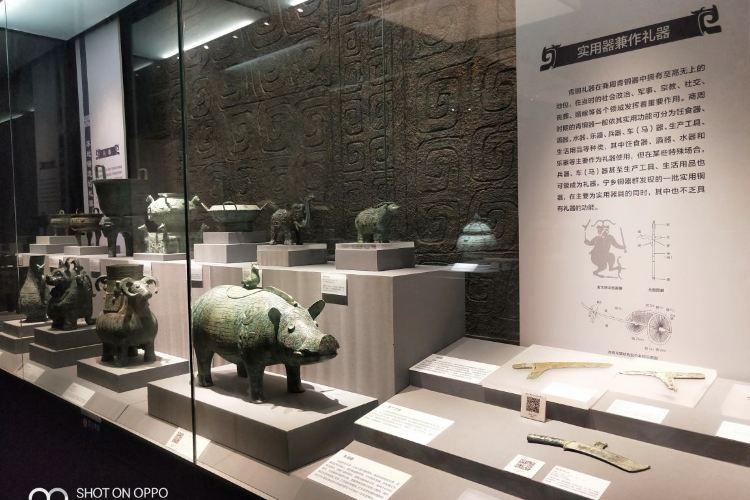 Tanheli Qingtong Museum