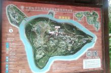 Day3热带植物园