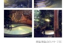 丛林奇景般的大温泉