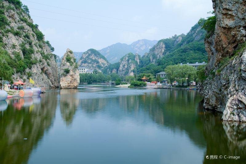 Zhuanghe