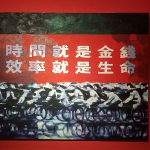 广东美术馆旅游景点攻略图