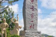 珲春防川风景区