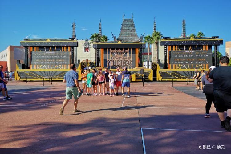 Disney Hollywood Studios3