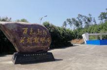 广西河池旅游