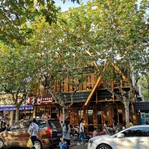 老古树餐厅旅游景点攻略图