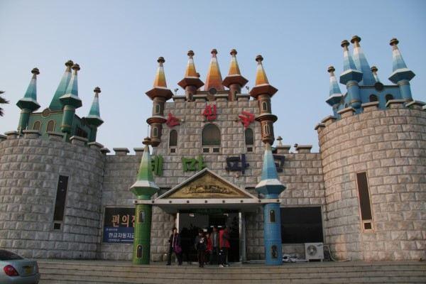 Soingook Theme Park4