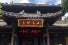 善男信女烧香祈福的五泄禅寺