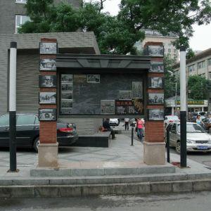 东交民巷旅游景点攻略图
