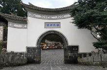 中国魅力古镇——和顺