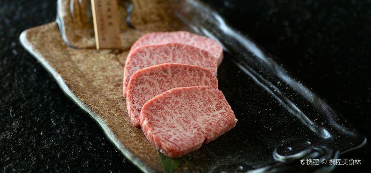 牛者燒肉專門店(香港路店)2