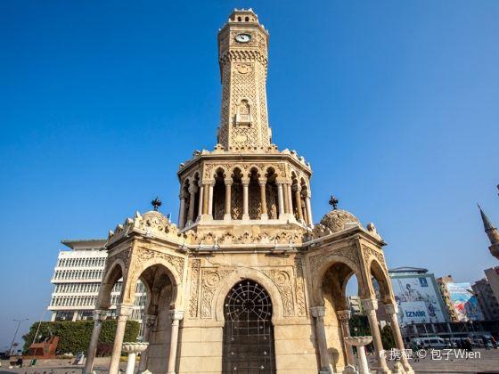 Saat Kulesi (Clock Tower)