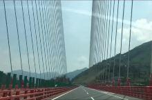 世界第一高桥