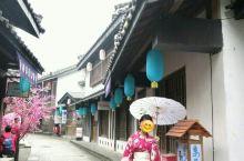 小日本中山影视城和服体验👯