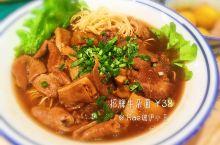 【香港九叔牛杂】体验港式美味