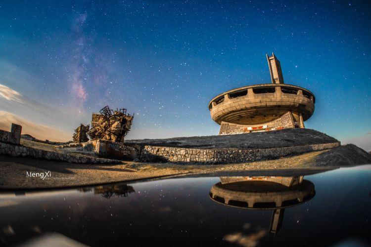 保加利亞飛碟紀念碑1