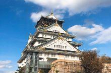 打卡日本关西标志建筑——大阪城!