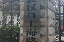 历史悠久的上海路天主教堂