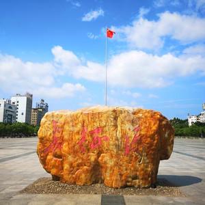 于都游记图文-中国·行|第7天,长征精神激励我,不畏酷暑,继续行!