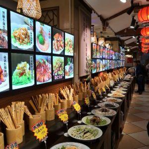 爷爷的家宴海鲜烧烤(延吉路店)旅游景点攻略图