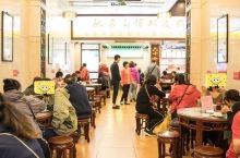 荔湾区排名第1的80年老字号甜品店,为什么二十四小时爆满?