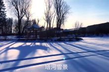 美丽的塔河雪景