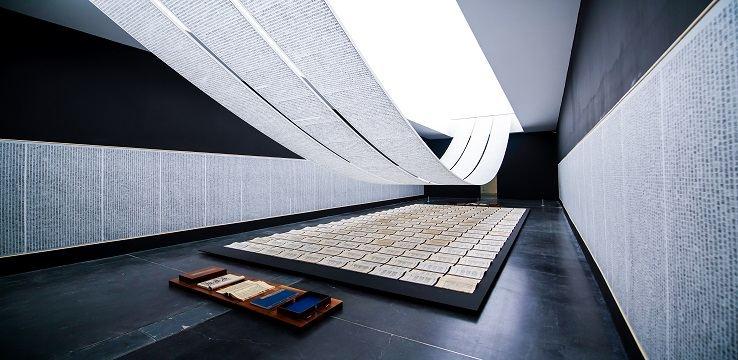 Ullens Center for Contemporary Art1