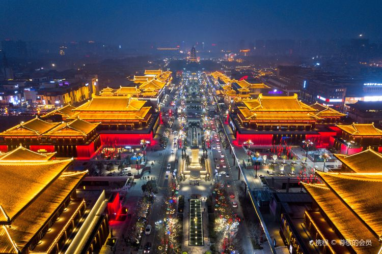 Grand Tang Dynasty Ever-bright City1