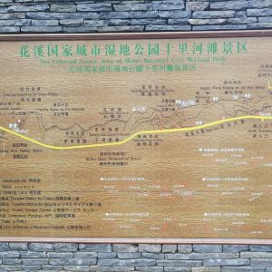贵州大学旅游景点攻略图