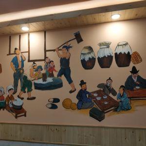 松福家鲜族风味馆旅游景点攻略图