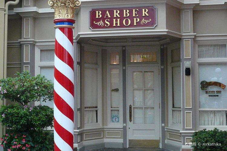 Harmony Barbershop | Magic Kingdom2
