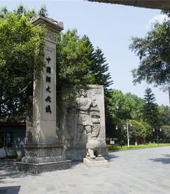 [毕节游记图片] 2019年春自驾游山东至贵州行、住、食、游之三:茅台镇