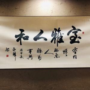 老陕北抿节旅游景点攻略图