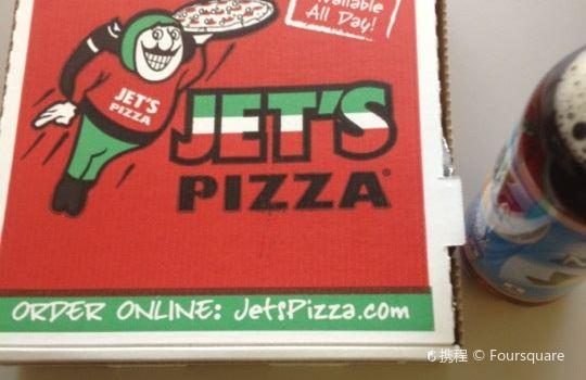 Jet's Pizza1