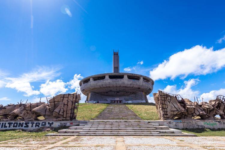 保加利亞飛碟紀念碑3