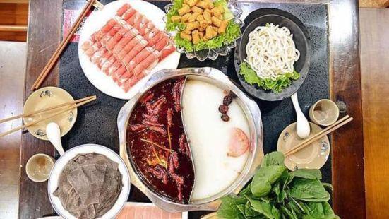 川蜀老灶火鍋(育才路總店)