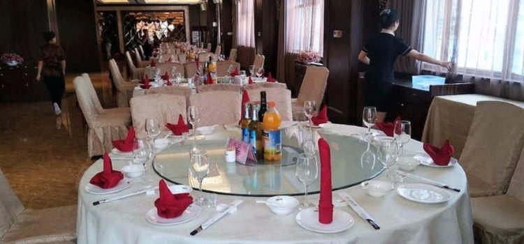 石阡國際大酒店中餐廳3