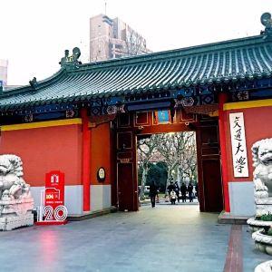 上海交通大学旅游景点攻略图
