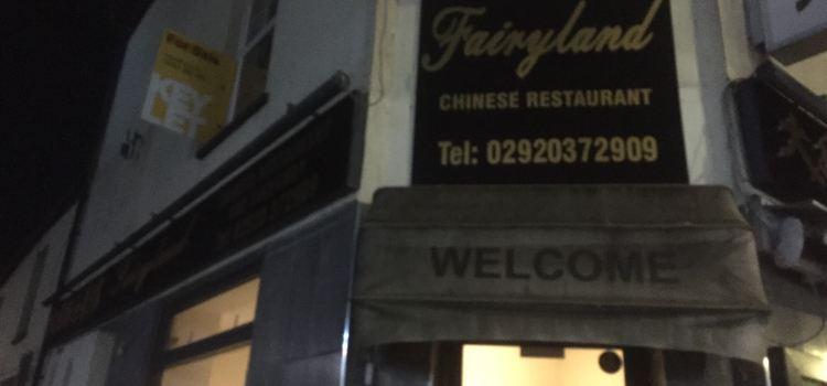 Fairyland Chinese Restaurant2