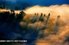 新化县紫鹊界梯田——烟雨紫鹊界,渔猎文化与稻作文化的融合