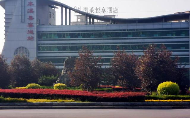 云游四海(1280)本溪小市的迎宾广场