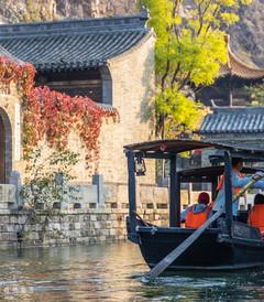 [古北水镇游记图片] 古北水镇的秋天,明媚阳光与缤纷秋叶,不带一点修饰,美得纯净