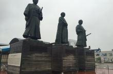 桂滨是高知最有名的景点,大和剧《龙马传》在这里取过景。波涛汹涌,气势磅礴。桂滨也是看日出的好去处,每