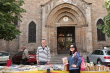西班牙圣乔治节 青椒与红椒