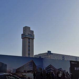 海尔工业园旅游景点攻略图