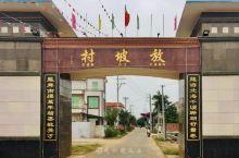 广东湛江 走进大陆最南端小渔村 遇见徐闻最美海岸线